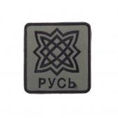 Шеврон KE Tactical Русь прямоугольник 8х8,5 см олива/черный