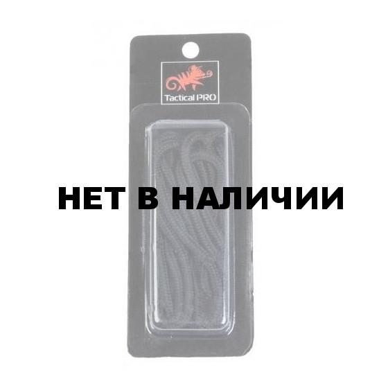Шнурки Tactical PRO 180см черные