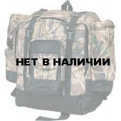 Ранец ХСН охотника №1 (30 литров) камыш