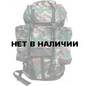 Рюкзак ХСН охотника №1 (70литров) камуфляж