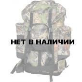 Рюкзак ХСН охотника №1 (70литров) лес