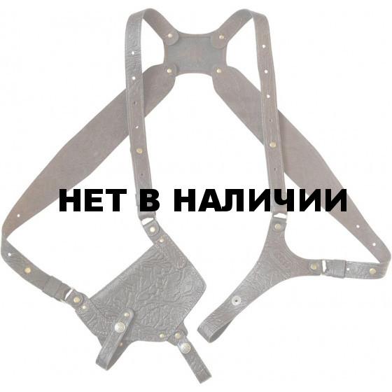 Кобура ХСН «Скиф», «Ярыгин» двухплечевая