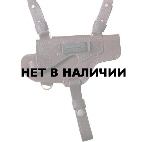Кобура ХСН «Лидер ТТ»