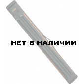 Тубус ХСН двойной диаметр 75 мм для спиннингов 160 см