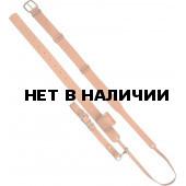 Ремень ХСН ружейный «Ходовой» (I)