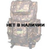 Ранец ХСН охотника №3 (40 литров) лес