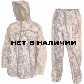 Костюм ХСН «Дождь» (лес)