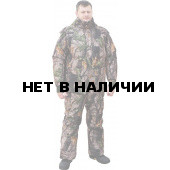 Костюм ХСН зимний «Тундра» (лес, Alpolux ®)