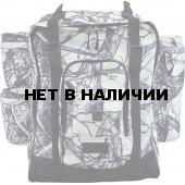 Ранец ХСН охотника №1 (30 литров) белый лес