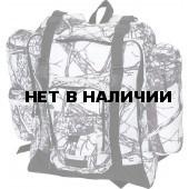 Ранец ХСН охотника №2 (20 литров) Белый лес