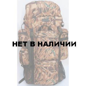 Рюкзак ХСН экспедиционный (100 литров - камыш)