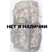 Рюкзак ХСН Трекинг (70 литров - лес)