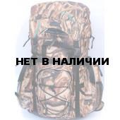 Рюкзак ХСН Трекинг (70 литров - камыш)