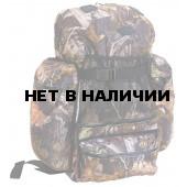 Рюкзак ХСН «Лес» лес (50 литров)