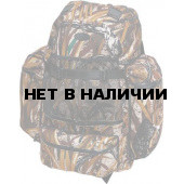 Рюкзак ХСН «Лес» камыш (50 литров)