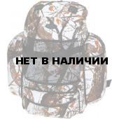 Рюкзак ХСН «Лес» белый лес (50 литров)