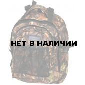 Рюкзак ХСН «Лесник» лес (30 литров)