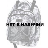 Рюкзак ХСН «Лесник» белый лес (30 литров)