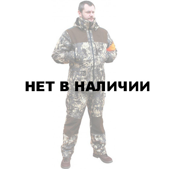 Костюм ХСН демисезонный «НайтВольф» (сумрак)