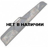 Чехол ХСН ружейный «Шаман» (130 см. без оптики)