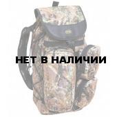 Рюкзак ХСН «Skarb» (15 + 3 литров - лес)