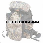 Рюкзак ХСН охотника №2 (70 литров) камыш