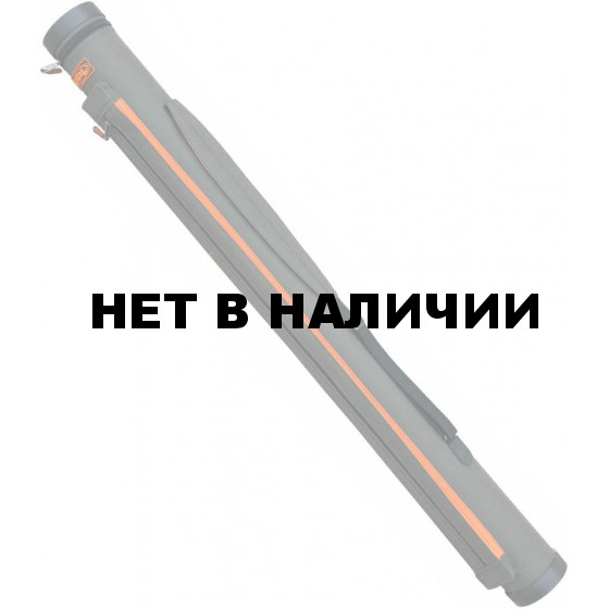 Тубус ХСН диаметр 110 мм для спиннингов 135 см