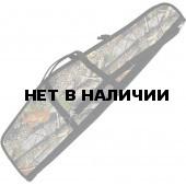 Чехол ХСН ружейный (папка с оптикой 110 см)