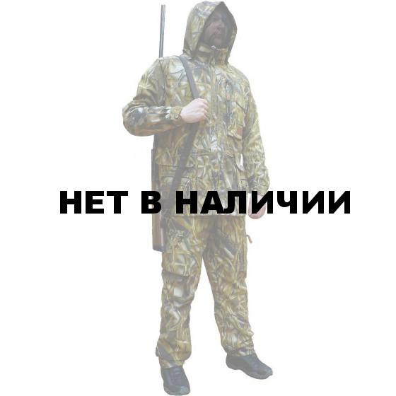 Костюм ХСН «Охотник» (камыш)