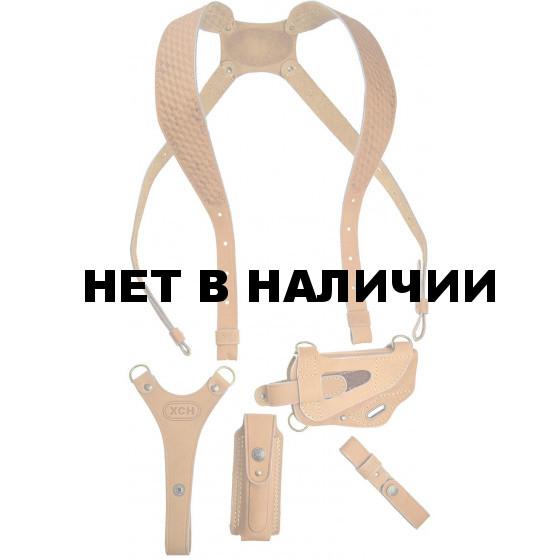Кобура ХСН «Патруль-двухплечевая» оперативная горизонтальная ПМ (люкс) (I)