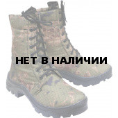 Ботинки ХСН Турист камбрель цифра РФ