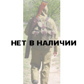 Рюкзак ХСН «Хант» 20 литров с кожанной отделкой