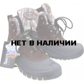 Ботинки ХСН Егерь thinsulate коричневые