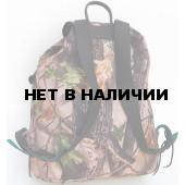Рюкзак ХСН «Лес» 20 литров с кожанной отделкой