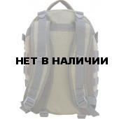 Ранец ХСН тактический №1 30 литров авизент