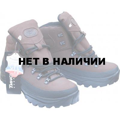 Ботинки ХСН Урал thinsulate коричневые