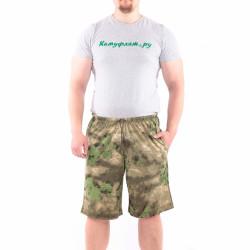 шорты трикотажные A-Tacs FG