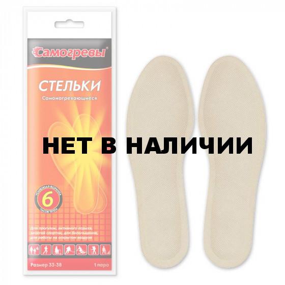 Стельки Теплые ноги