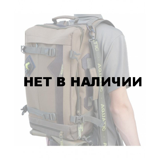 Сумка-рюкзак Aquatic С-28 с кожаными накладками, Оксфорд, 15 литров