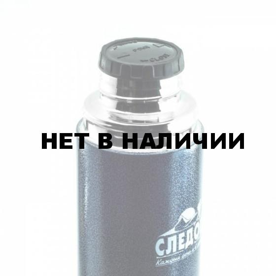 Термос Следопыт с двойной крышкой 1 литр
