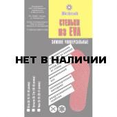 Термостелька из ЭВА перфорированная для сапог Топтыгин