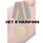 Юбилейная VoenPro медаль 70 лет Вооруженных Сил СССР