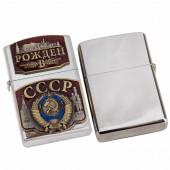 Зажигалка VoenPro в подарок рождённым в СССР