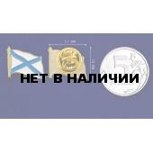 Значок VoenPro Андреевский флаг