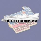 Знак VoenPro Войска ПВО страны
