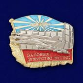 Знак VoenPro ВКС За боевое дежурство по ПВО