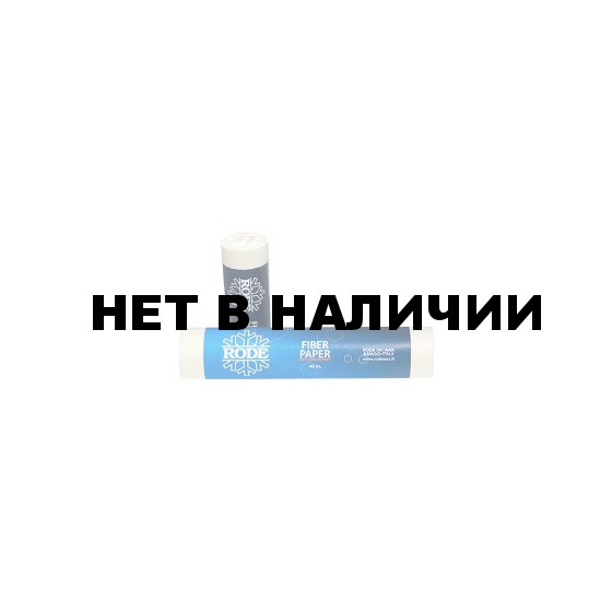 фиберлен RODE 2015-16 AR23 28см Х 40м