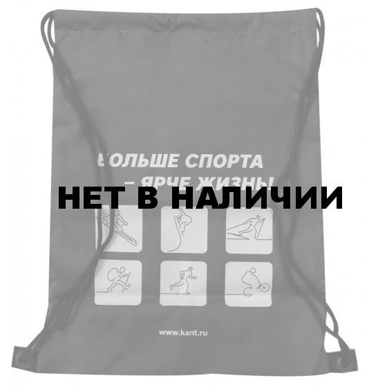 Чехол для обуви КАНТ PROMO BAG серый/белый (б/р:ONE SIZE)
