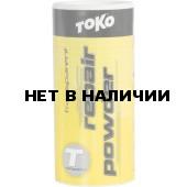 Ремонтный порошок TOKO Repair powder прозрачный, 40г. (прозрачный, 40г.)