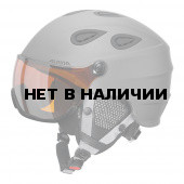 Зимний Шлем Alpina GRAP Visor HM grey matt (см:57-61)